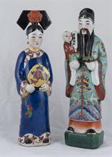 Lotto 74 - Coppia di statue in porcellana