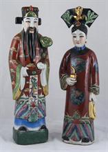 Lotto 75 - Coppia di statue in porcellana