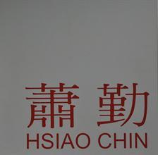 Lotto 8 - Chin Hsiao
