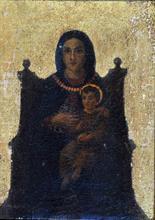Lotto 160 - Anonimo XIX secolo